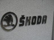 Reklamní předmět Škoda